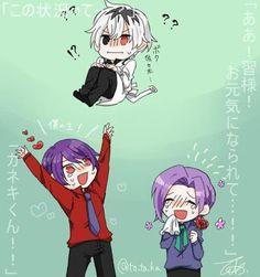 Psychedelic Dreams...♥ Anime K, Chibi Anime, Tsukiyama, Kaneki, Kanae Von Rosewald, Chibi Tokyo Ghoul, Mystic Messenger Unknown, Manga Characters, Funny Comics