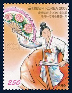 Korea Stamp - PHILAKOREA 2009 24th Asian International Stamp Exhibition, Korean fan dance, Traditional Clothes, white, orange, 2008 4 10, 필라코리아 2009 제24회 아시아국제우표전시회, 2008년 4월 10일, 2608, 부채춤, postage 우표