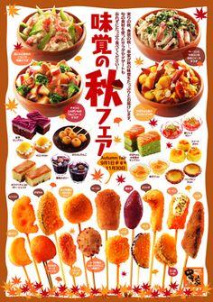 Food Web Design, Food Graphic Design, Food Poster Design, Menu Design, Restaurant Advertising, Menu Restaurant, Restaurant Recipes, Cafe Food, Food Menu