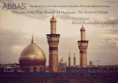 Abbas (as) the half brother of Imam Hussain (as)