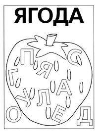 Дефектолог & Логопед | Родители & Дети