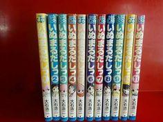 Inumarudashi vol.1-11 Comic Set Koji Oishi Shounen Jump Manga Japan C144