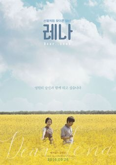 [Video] Uncut video released for the Korean movie 'Dear. Typo Poster, Poster Layout, Print Layout, Poster Ideas, Layout Design, Korean Logo, Korean Design, Korean Drama Movies, Poster
