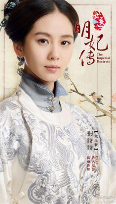 The Imperial Doctress 《女医·明妃传》 - Wallace Huo, Liu Shi Shi, Huang Xuan