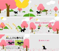 ALL IN ONE | groovisions