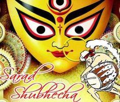 Sharad Utsav 2015 WhatsApp, SMS, Text Messages : Sharadiya Shubhechha
