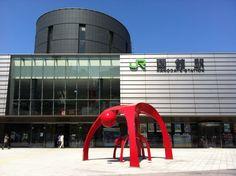 函館駅 (Hakodate Sta.) (H75) in 函館市, 北海道