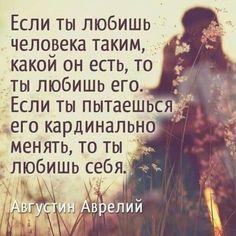 << Всё о жизни и успехе! >>