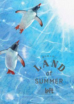 2014 SUMMER ポスター