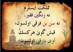Osmanlıca Okuma Alıştırmaları