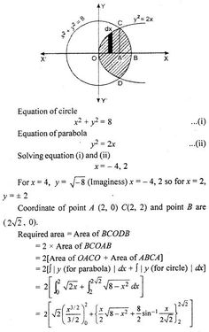 RBSE Solutions for Class 12 Maths Chapter 11 Application of Integral:Quadrature Ex Engineering Science, Science Student, Electronic Engineering, Class 12 Maths, 12th Maths, Trigonometry Worksheets, Math Made Easy, Math Quotes, Maths Solutions
