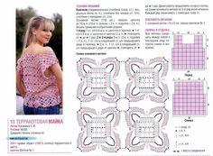 Crochet blouse — Crochet by Yana Blouse Au Crochet, T-shirt Au Crochet, Crochet Sole, Pull Crochet, Mode Crochet, Crochet Motifs, Crochet Squares, Thread Crochet, Irish Crochet
