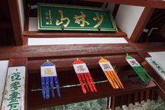 Shorinzan Daruma Temple TAKASAKI