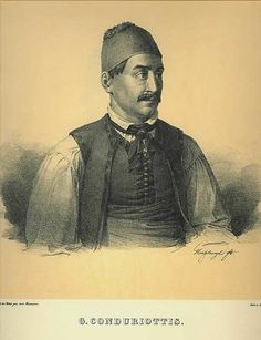 Georgios Kountouriotis; lithography by Karl Krazeisen. Kountouriotis (1782–1858) was a Greek ship-owner and politician who served as prime minister from March to October 1848. He was the brother of Lazaros Kountouriotis, another ship-owner of the Greek War of Independence. When the War of Independence broke out, Georgios, along with the rest of his family, supported the effort with generous donations as well as with their ships.