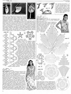 ЖМ 533 - agulhasfashion2 - Веб-альбомы Picasa