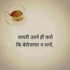 Funny Shayari Joke in Hindi Hindi Shayari Funny, Hindi Qoutes, Funny Quotes In Hindi, Hindi Words, Jokes In Hindi, Quotations, Poetry Quotes, Wisdom Quotes, True Quotes