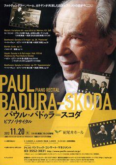 パウル・バドゥラ=スコダ Paul Badura-Skoda ピアノ・リサイタル 2012.11.20 チラシ表