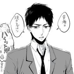 黄笠チャン #詐欺 // Why is he so perfect?