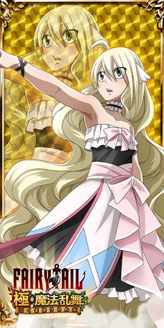 Fairy Tail Ultimate Dance of Magic - Mavis Vermillion - Linda Doore Fairy Tail Girls, Fairy Tail Love, Fairy Tail Couples, Fairy Tail Ships, Fairy Tail Anime, Fairy Tail Characters, Anime Characters, Fairy Tail Photos, Moon Fairy