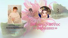 Webinar Polina Kuznetsova Lotus