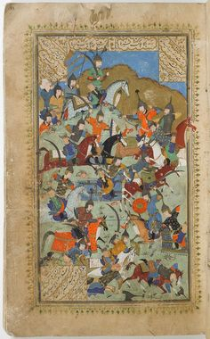 Image result for Timur in shahnama