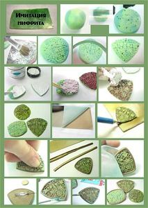 Imitation of natural stones. - Books and workshops on the modeling of polymer clay