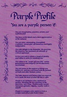 You are a purple person if ...