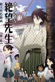 Zetsubou Sensei Episode 1. A pessimistic high school teacher must somehow manage a class of eccentric students.