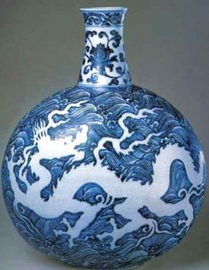 Shang Dynasty (16th-11th centuries BC): Primitive porcelain