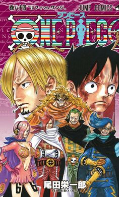 El Manga de One Piece ya cuenta con 350 millones de copias impresas en todo el mundo.