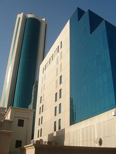 National Bank of Bahrain Tower in the heart of Manama