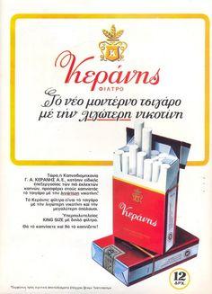 ΚΕΡΑΝΗΣ φίλτρο Vintage Advertising Posters, Vintage Advertisements, Vintage Posters, Old Posters, Old Commercials, Retro Ads, 80s Kids, Old Ads, Sweet Memories