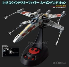 Bandai x Star Wars: 1/48 X-WING STARFIGHTER MOVING EDITION! Amazing!!!! UPDATE Official Images, Info Release http://www.gunjap.net/site/?p=237817