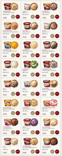 Häagen-Dazs' Japan-limited flavours