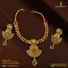 Jewelry OFF! Gold 916 Premium Design Get in touch with us on 919904443030 Antique Necklace, Gold Necklace, Necklace Set, Gold Jewelry Simple, Gold Jewellery Design, India Jewelry, Latest Jewellery, Gold Set, Gold Bangles