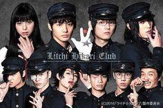 #Litchi Hikari club #Yuki furukawa