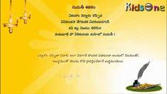 Sumathi Satakam || Vinadagu Nevvaru Cheppina || Telugu Padyalu - KidsOne