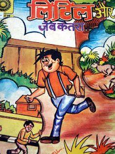 In Indian Comics, Comic Books, Reading, Cover, Blog, Fun, Reading Books, Blogging, Cartoons