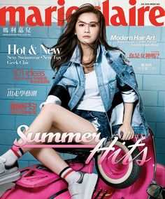 Marie Claire Hong Kong July 2016 Marie Claire, Fashion Cover, Modern Hairstyles, Hair Art, Hollywood Glamour, Magazine Covers, High Quality Images, Hong Kong, Magazines
