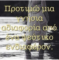 Aesthetic Movies, Clever Quotes, Greek Quotes, Live Love, Words Quotes, Picture Quotes, Philosophy, Texts, Inspirational Quotes