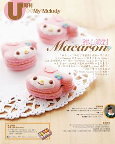 My Melody Macaron <^^>