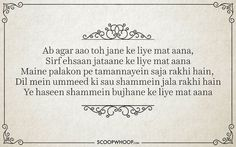 These Poignant Shayaris By Javed Akhtar Are An Absolute Treat For Your Heart And Soul