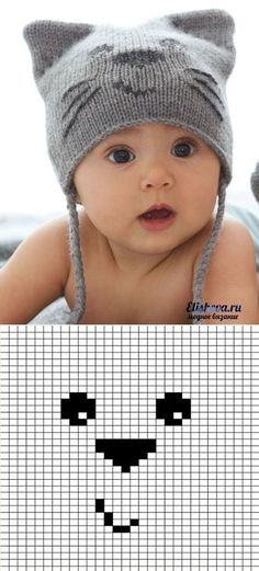 Classy simple free baby knitting patterns 10 simple projects for cozy babies.Classy simple free baby knitting patterns 10 simple projects for cozy babies.Hat with a snout for a baby . Baby Knitting Patterns, Knitting Charts, Knitting For Kids, Baby Patterns, Free Knitting, Knitting Projects, Free Crochet, Knit Crochet, Sewing Patterns