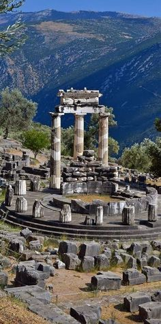 Greece Travel Inspiration - The Tholos temple, Delphi, Greece