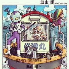 銀河パトロール ジャコ  _  Jaco the Galactic Patrolman  _  #AkiraToriyama | #鳥山明 ™  _  #AraleNorimaki#則巻アラレ #DrSlump#Drスランプ #DragonBall #ドラゴンボール #Dbz #DragonBallZ #ドラゴンボールZ #Goku #悟空 #Vegeta #ベジータ #Anime #アニメ #Manga #マンガ #FujiTv #フジテレビ #Japan #日本 #Jaco#ジャコ #Omori#大盛#Tights#タイツ