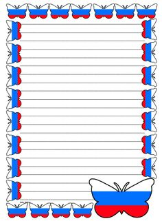 world literacy day lined paper and pageborders lined paper and