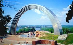 Monument to the essence of communism; the mastery of deception. Kiev, Ukraine