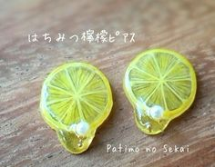 ハンドメイドマーケット minne(ミンネ)| はちみつ檸檬ピアス/イヤリング