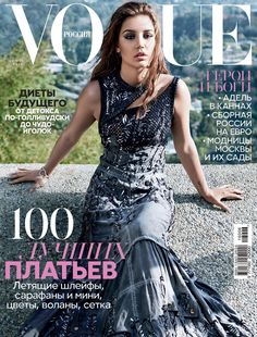Smile: Adele Exarchopoulos in Vogue Russia June 2016 by Patrick Demarchelier
