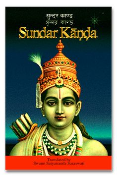 """SUNDAR KANDA VIDEO CLASS: This """"Beautiful Chapter"""" from the Ramayan describes Hanuman's (Pure Devotion's) flight across the ocean of worldliness to to find Sita (Divine Nature) who is held hostage by Ravana (the Ego) in Lanka (the Kingdom of the Ego).  http://www.shreemaa.org/sundar-kanda-video/"""